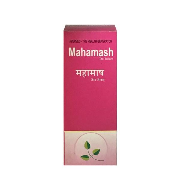 Mahamash Tail
