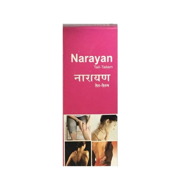 Narayan Tail