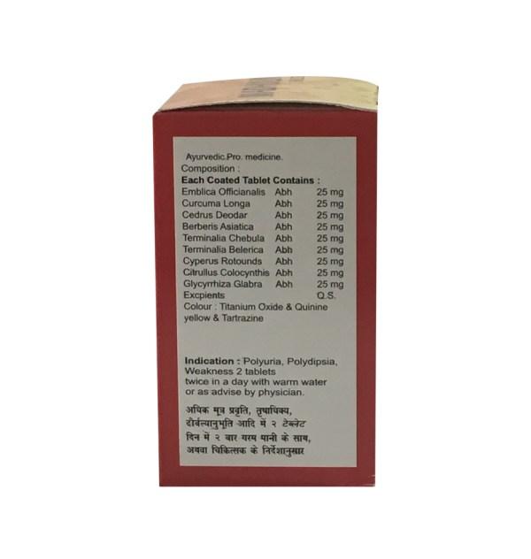 Madhulin Tablet