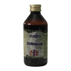 Ashmarihar Quath