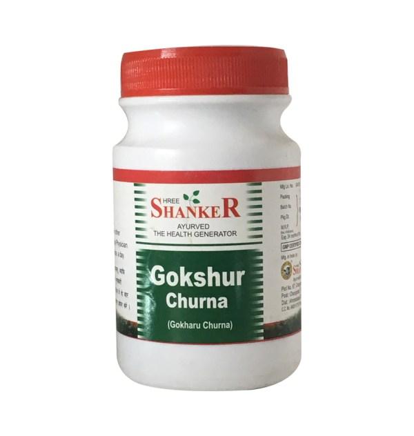 Gokshur Churna or Gokharu Churna
