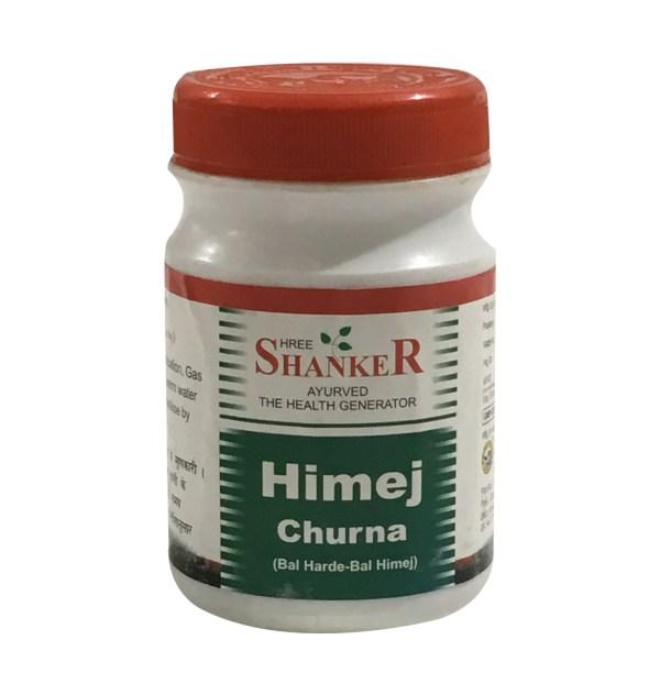 Himej Churna or Bal Harde or Bal Himej