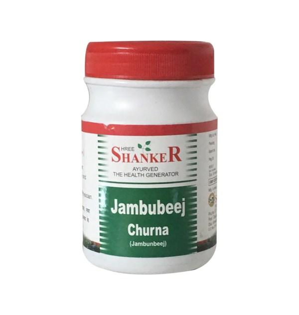 Jambubeej Churna