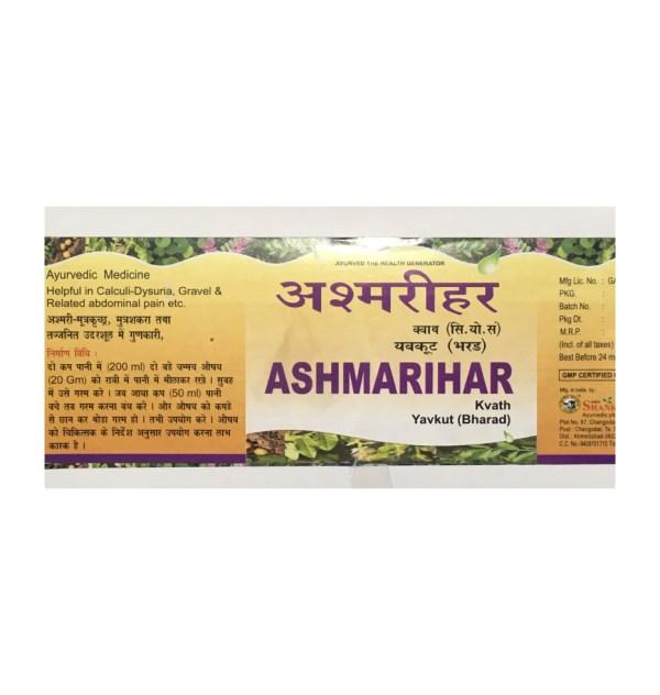 Ashmarihar Kwath