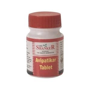Avipatikar Tablet