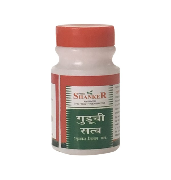 Guduchi Satva