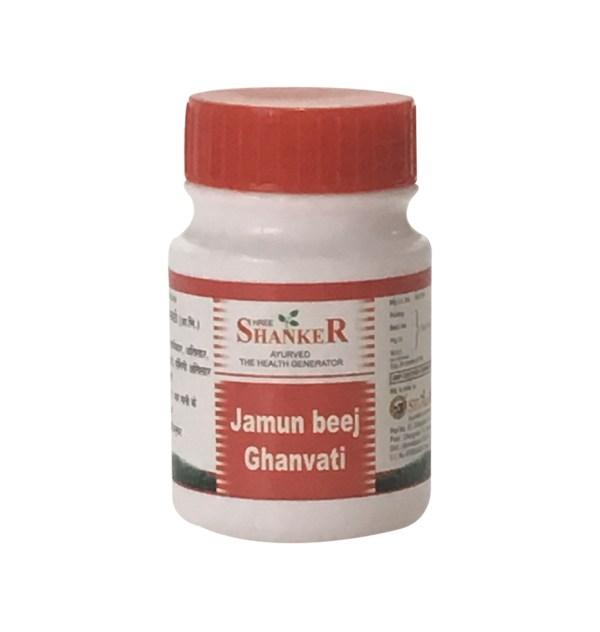 Jamun Beej Ghanvati