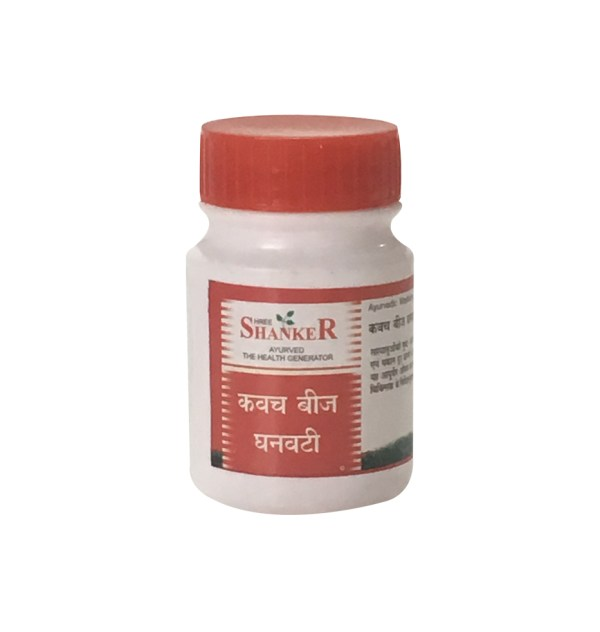 Kauncha Beej Ghanvati