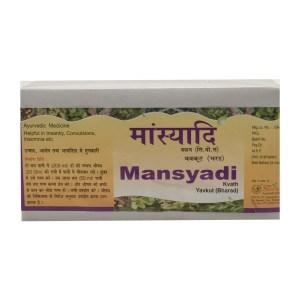 Mansyadi Kwath