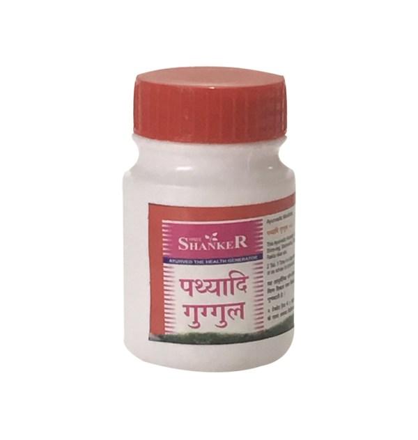 Pathyadi Guggul