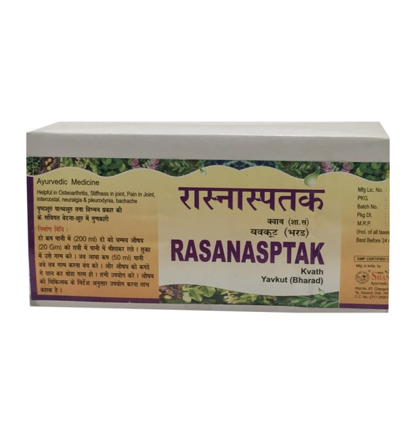 Rasanasptak Kwath