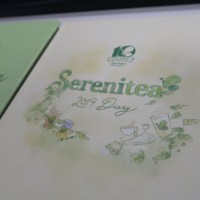 What's New: Serenitea 2019 Diary