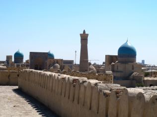 View of the Minaret