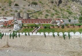 Afghan Border - Torkham Khyber