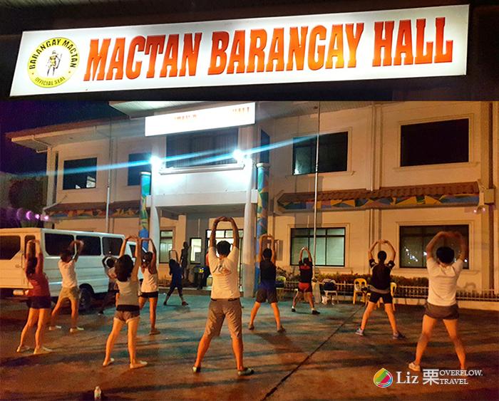 CELI-下課後哪裡去,推薦去跳舞健身吧-Mactan barangay hall跳舞