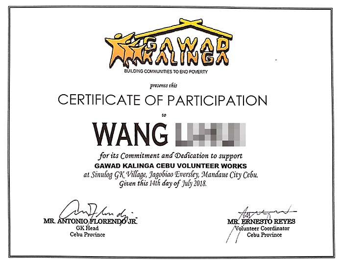 海外國際志工證明, 國際慈善活動, 海外孤兒院照顧