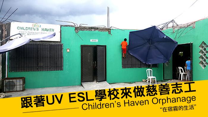 uv-esl-Children