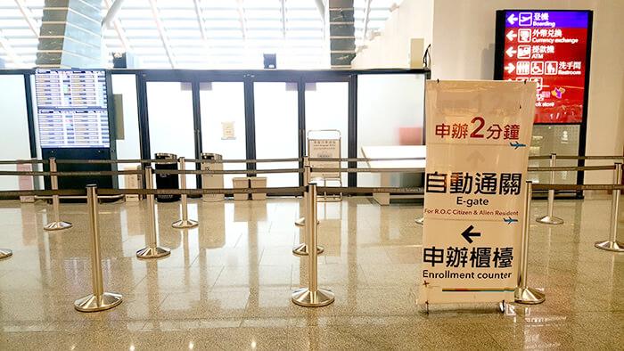 airport departure 0101