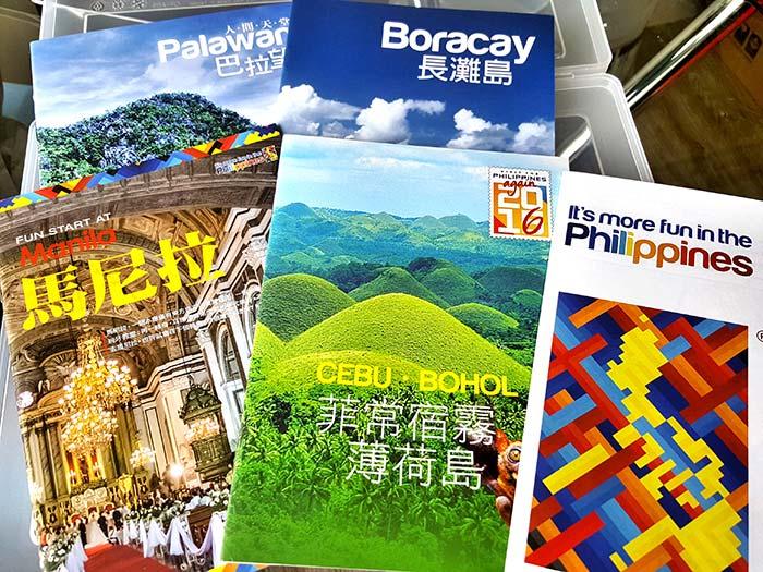 菲律賓旅遊,巴拉望,馬尼拉,長灘島,宿霧,薄荷島,Philinter