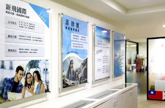 新飛遊學,新飛遊學顧問,菲律賓遊學代辦公司,菲律賓遊學顧問公司