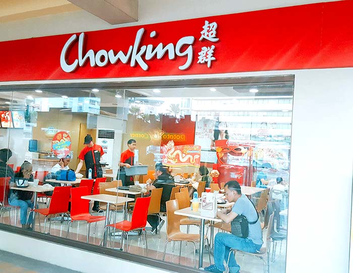 Chowking 超群