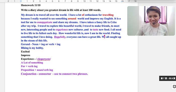 線上英文教學