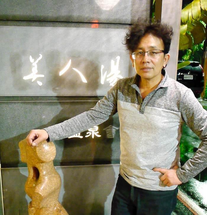 烏來【美人湯會館】溫泉住宿體驗 - 放鬆身心靈小旅兩天一夜