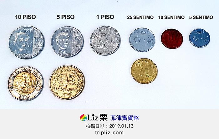 菲律賓貨幣-10piso, 5piso, 1piso, 25sentimo