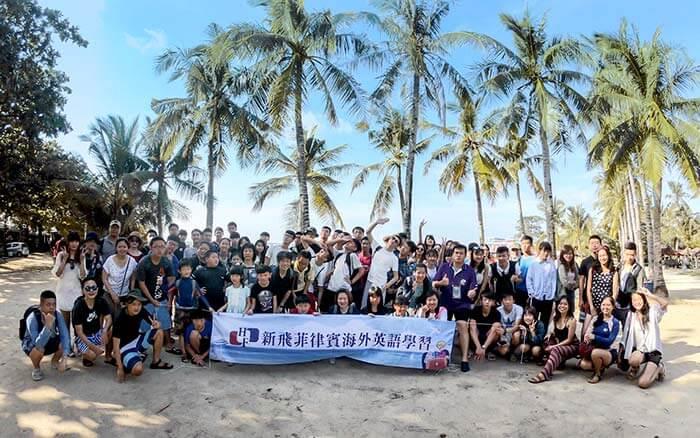 菲律賓暑假英文學習, 暑假遊學團推薦