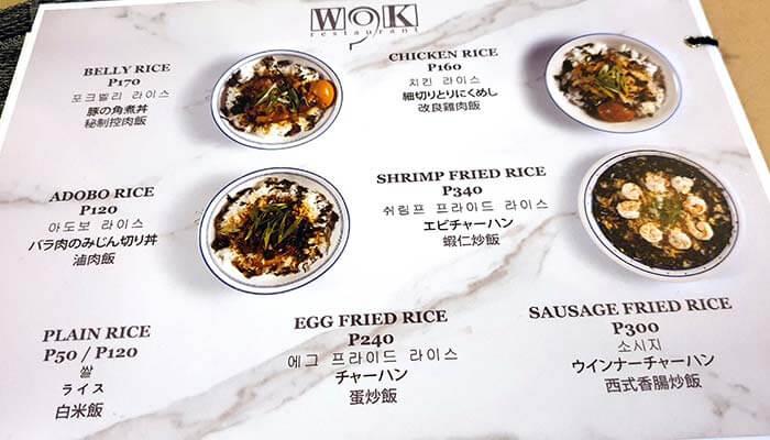 蛋炒飯, 雞肉飯, 滷肉飯, 蝦仁炒飯