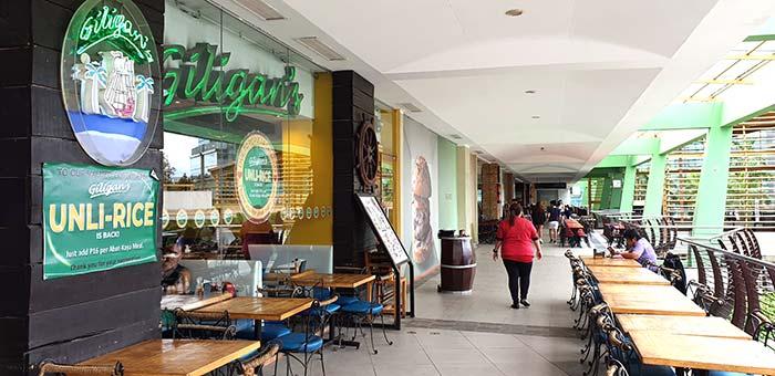 Ayala百貨, Ayala Mall, 阿拉呀百貨