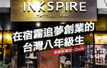 【INKSpire Tattoo Bar】在宿霧追夢創業的台灣八年級生