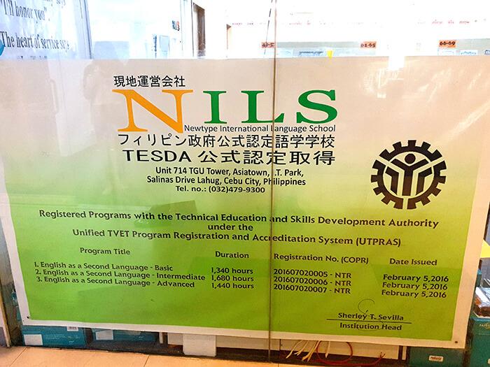 Nils日資學校, 宿霧Nils, 菲律賓遊學, 宿霧語言學校
