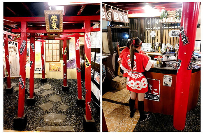 日本餐廳, 必吃餐廳, 日式料理, 松之家