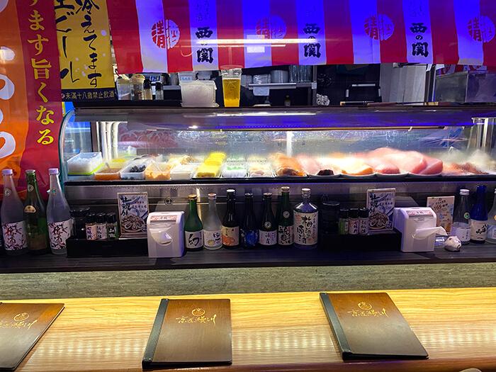 京匠慢川日式餐廳, 海鮮丼飯