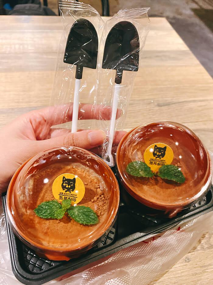 黑邦餐廳, 香草盆栽奶酪, 甜點