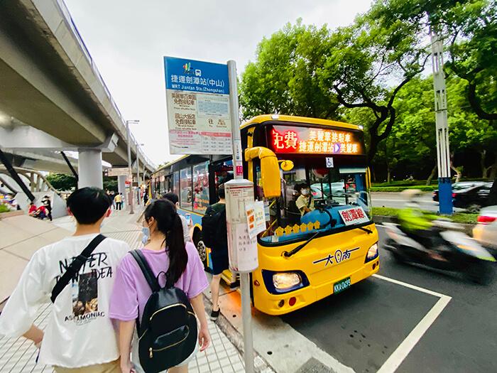 美麗華免費接駁車, 劍潭上車處