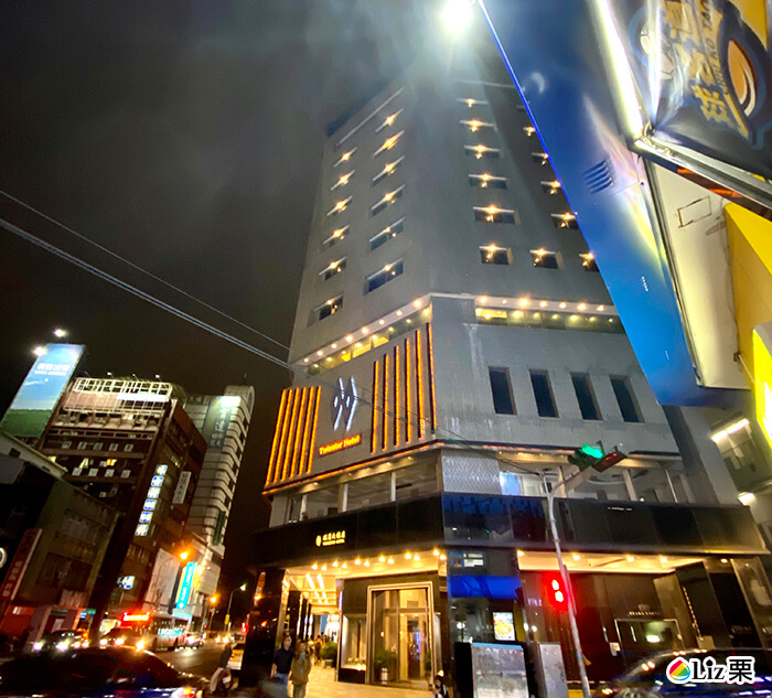 台中後車站旅店,雙星飯店