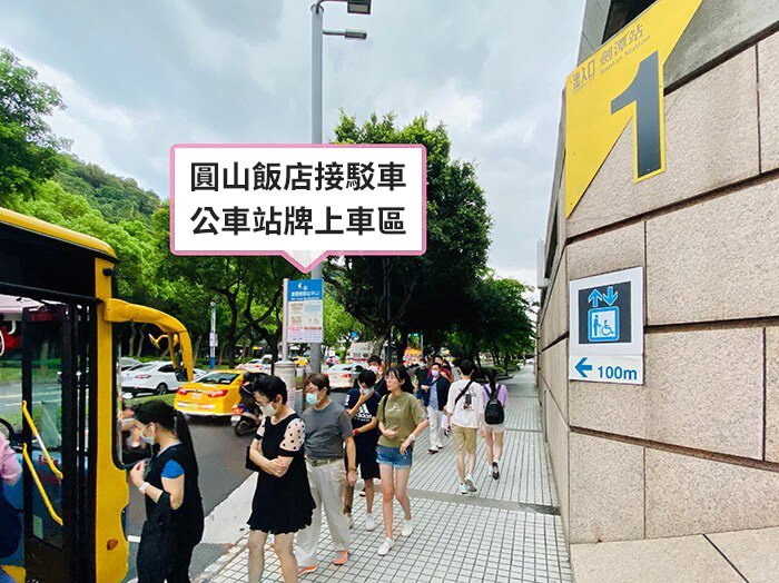 grand hotel shuttle bus 02