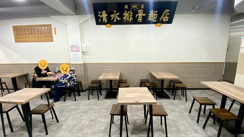 廟東清水排骨麵店