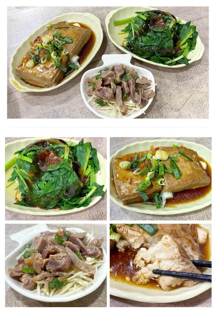 小菜,魯豆腐,燙青菜