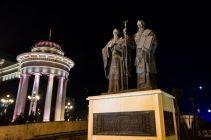 Macedonia2016_040