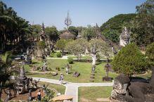 TripLovers_Laos_Vientiane_033