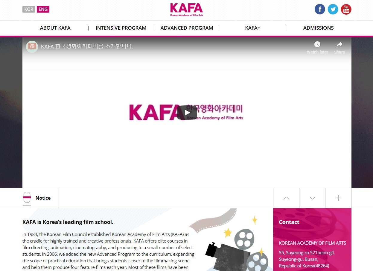 Korean Academy of Film Arts
