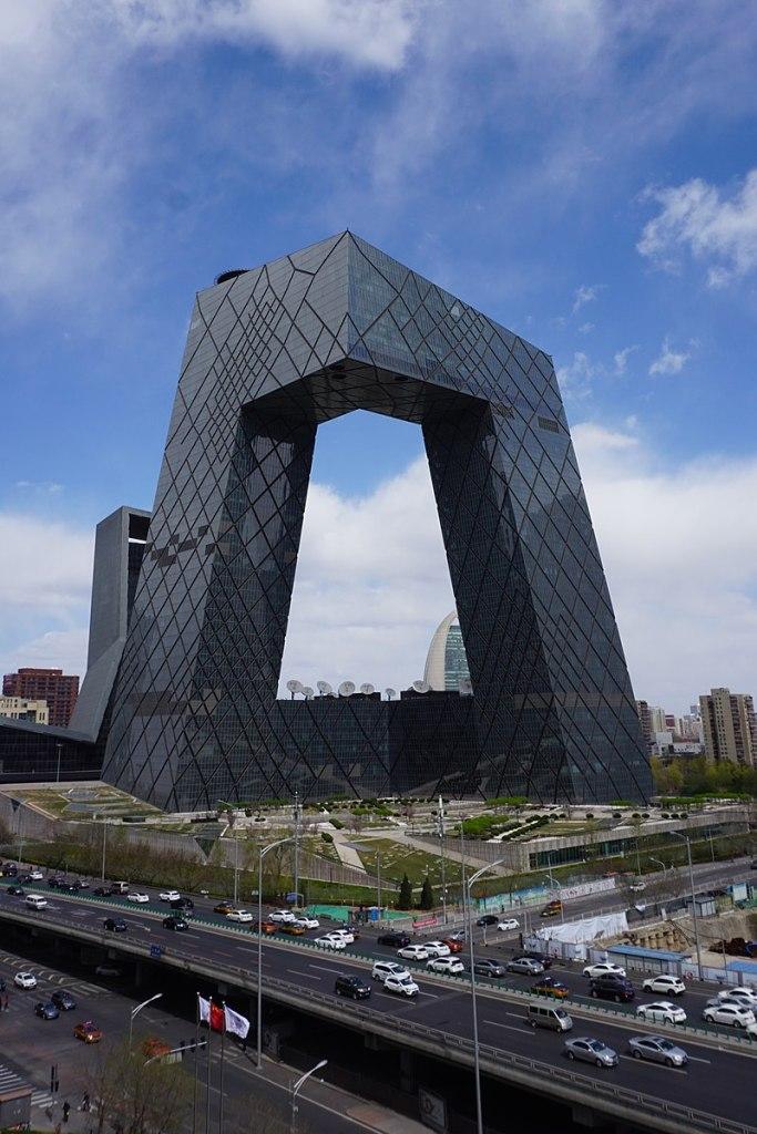 CCTV Headquarters