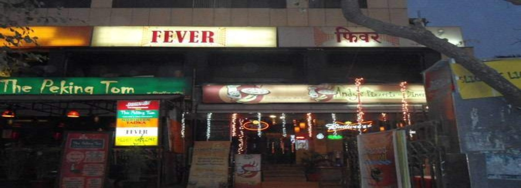 Fever, Jagdamba Complex, Malad West, Mumbai