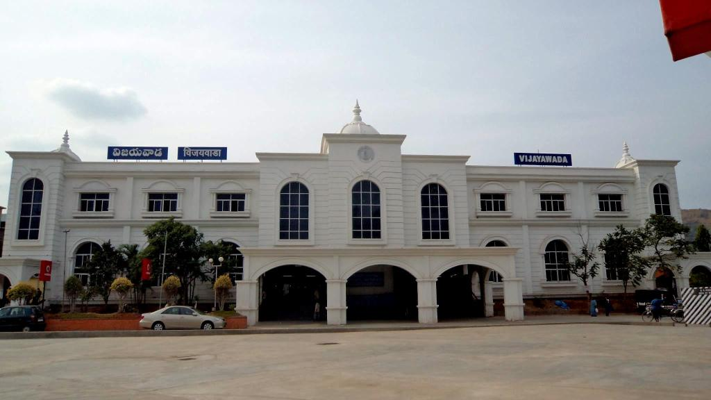 Vijayawada Railway Station, Andra Pradesh Biggest Railway Stations in India