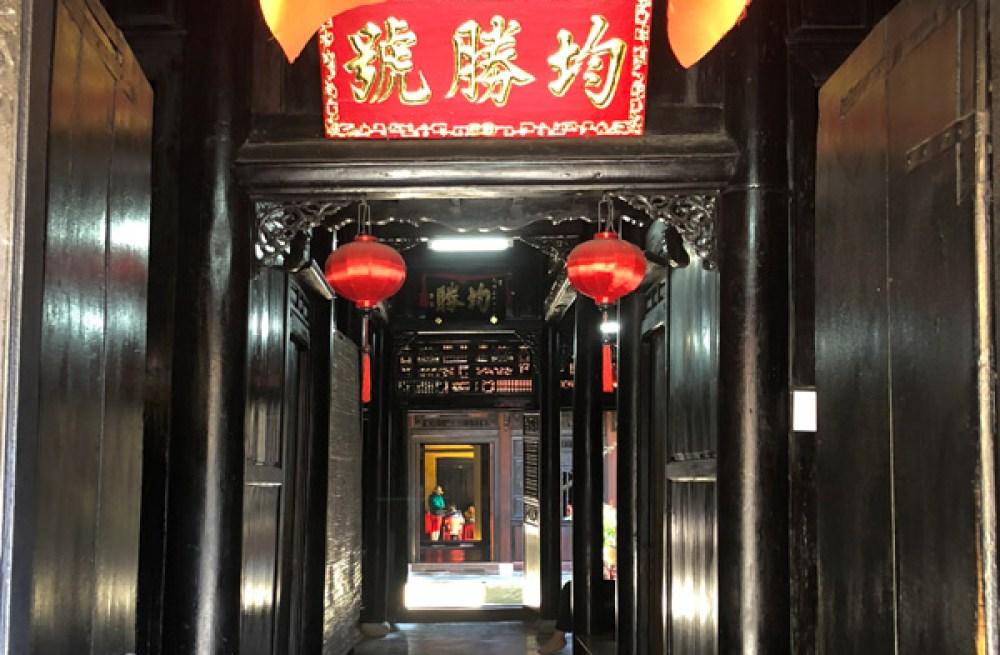 An entryway in Hoi An
