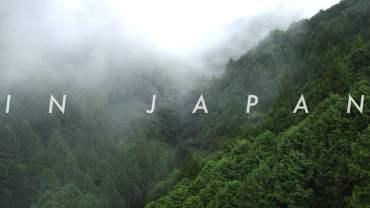 In Japan – 2015