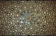 Cube of Worship